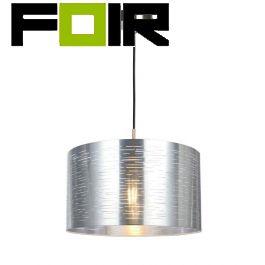 Hanglamp nikkel zilver