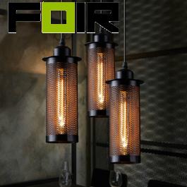 Hanglamp gaas industrieel zwart E27 fitting