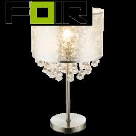 Tafellamp blad zilver 'Amy' E27 fitting 560mm