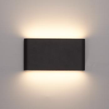 Ovale wandlamp gevelverlichting modern